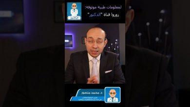 كوفيد | الموجة الثالثة | تحذير من أطباء الرعاية المركزة | عفاريت منتشرة في مصر
